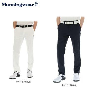 マンシングウェア Munsingwear メンズ ストレッチ ロングパンツ MGMPJD02X 2020年モデル [裾上げ対応1]