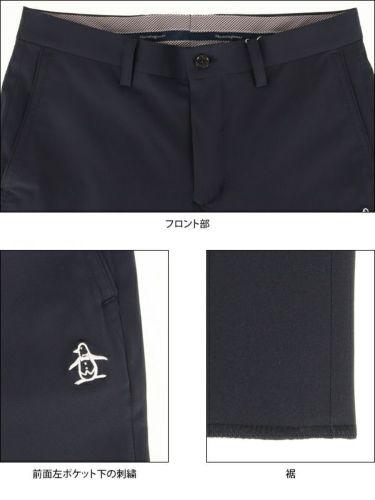 マンシングウェア Munsingwear メンズ ストレッチ ロングパンツ MGMPJD02X 2020年モデル [裾上げ対応1] 商品詳細7