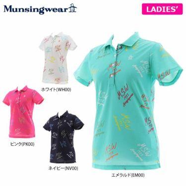 【ss特価】△マンシングウェア Munsingwear レディース 飛び柄 半袖 ポロシャツ MGWPJA07 2020年モデル 詳細1