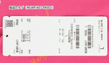 【ss特価】△マンシングウェア Munsingwear レディース 飛び柄 半袖 ポロシャツ MGWPJA07 2020年モデル 詳細9