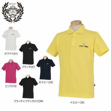 オロビアンコ Orobianco メンズ ロゴ刺繍 半袖 ポロシャツ 43575-163 2020年モデル 詳細1