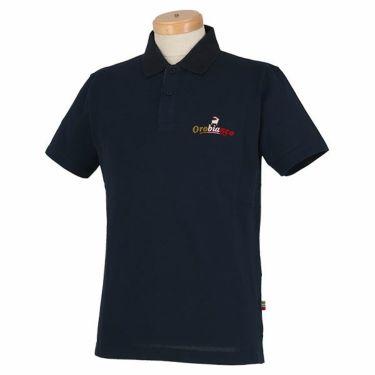 オロビアンコ Orobianco メンズ ロゴ刺繍 半袖 ポロシャツ 43575-163 2020年モデル ネイビー(59)
