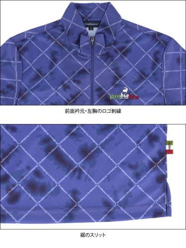 オロビアンコ Orobianco メンズ 総柄 半袖 ハイネック ハーフジップシャツ 45570-153 2020年モデル 詳細2