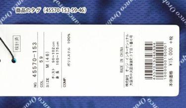 オロビアンコ Orobianco メンズ 総柄 半袖 ハイネック ハーフジップシャツ 45570-153 2020年モデル 詳細3