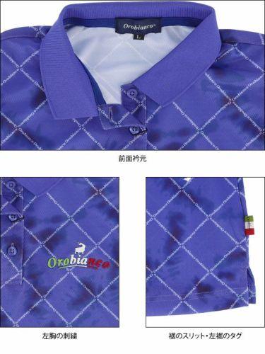 オロビアンコ Orobianco レディース 総柄 ノースリーブ ポロシャツ 46575-253 2020年モデル 詳細2