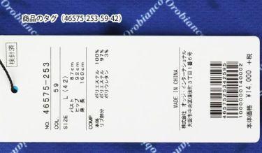 オロビアンコ Orobianco レディース 総柄 ノースリーブ ポロシャツ 46575-253 2020年モデル 詳細3