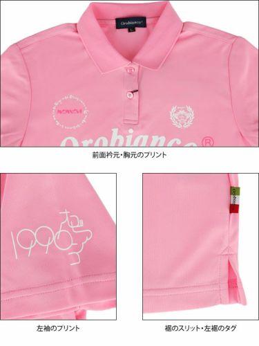 オロビアンコ Orobianco レディース ロゴプリント 半袖 ポロシャツ 46575-254 2020年モデル 詳細2