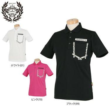 オロビアンコ Orobianco メンズ ロゴプリント 半袖 ポロシャツ 45575-155 2020年モデル 詳細1