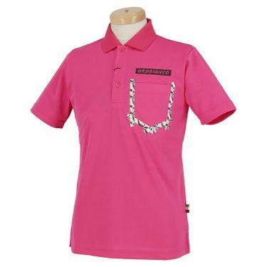 オロビアンコ Orobianco メンズ ロゴプリント 半袖 ポロシャツ 45575-155 2020年モデル ピンク(70)