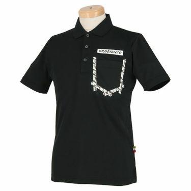 オロビアンコ Orobianco メンズ ロゴプリント 半袖 ポロシャツ 45575-155 2020年モデル ブラック(99)