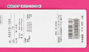 オロビアンコ Orobianco メンズ ロゴプリント 半袖 ポロシャツ 45575-155 2020年モデル 詳細3