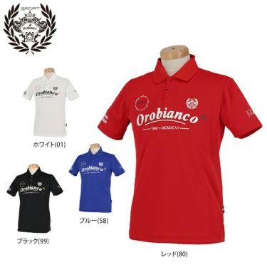 オロビアンコ Orobianco メンズ ロゴモチーフプリント 半袖 ポロシャツ 45575-157 2020年モデル 詳細1