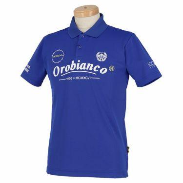 オロビアンコ Orobianco メンズ ロゴモチーフプリント 半袖 ポロシャツ 45575-157 2020年モデル ブルー(58)