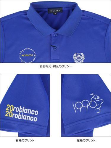 オロビアンコ Orobianco メンズ ロゴモチーフプリント 半袖 ポロシャツ 45575-157 2020年モデル 詳細2