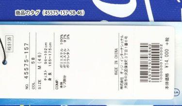 オロビアンコ Orobianco メンズ ロゴモチーフプリント 半袖 ポロシャツ 45575-157 2020年モデル 詳細3