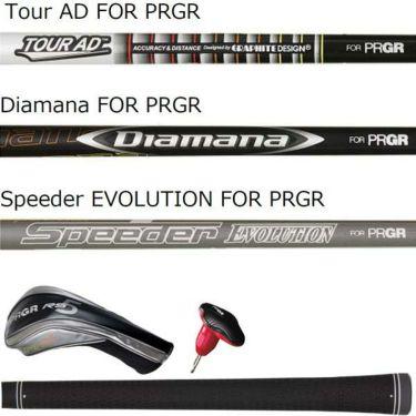 [2020年モデル] PRGR プロギア メンズ RS5 RS ドライバー Diamana FOR PRGR シャフト 詳細7