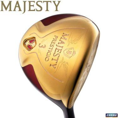 マジェスティゴルフ MAJESTY プレステジオ11 レディース フェアウェイウッド 2020年モデル MAJESTY TL740 カーボンシャフト 詳細5
