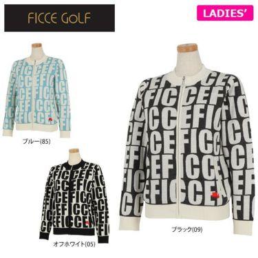 フィッチェゴルフ FICCE GOLF レディース ロゴグラフィック柄 長袖 フルジップ セーター 282800 詳細1