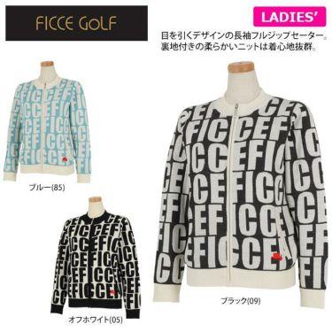 フィッチェゴルフ FICCE GOLF レディース ロゴグラフィック柄 長袖 フルジップ セーター 282800 詳細2