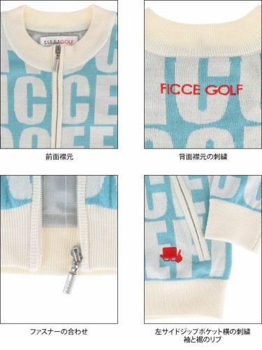フィッチェゴルフ FICCE GOLF レディース ロゴグラフィック柄 長袖 フルジップ セーター 282800 詳細4