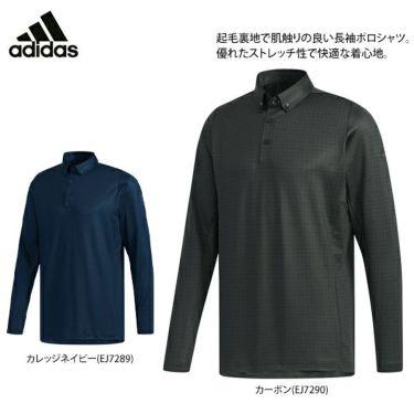 アディダス adidas メンズ 裏起毛 総柄プリント 長袖 ボタンダウン ポロシャツ GHS94 2019年モデル 詳細2