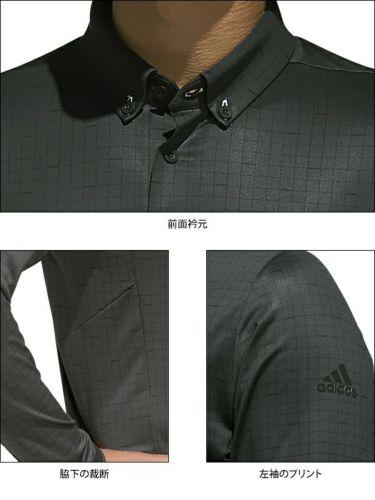 アディダス adidas メンズ 裏起毛 総柄プリント 長袖 ボタンダウン ポロシャツ GHS94 2019年モデル 詳細4