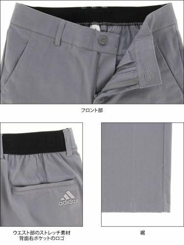 アディダス adidas メンズ EX STRETCH ヘリンボーン柄 テーパード ロングパンツ FYO75 2019年モデル [裾上げ対応1●] 詳細5