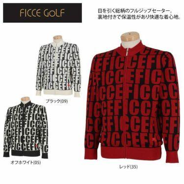 フィッチェゴルフ FICCE GOLF メンズ タイポグラフィ柄 長袖 フルジップ セーター 281600 詳細3