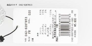 セントアンドリュース St ANDREWS ユニセックス 立体ロゴ刺繍入り ダイヤジャガード キャップ 042-9287853 010 ブラック 2019年モデル 商品詳細2