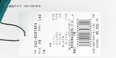 セントアンドリュース St ANDREWS ユニセックス 立体ロゴ刺繍入り ダイヤジャガード サンバイザー 042-9287854 010 ブラック 2019年モデル 商品詳細2