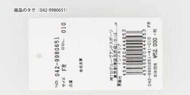 セントアンドリュース St ANDREWS ケルトプリント スタンド キャディバッグ 042-9980651 030 ホワイト 2019年モデル 商品詳細2