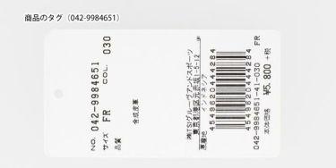 セントアンドリュース St ANDREWS ケルトプリント ヘッドカバー ドライバー用 042-9984651 030 ホワイト 2019年モデル 商品詳細2