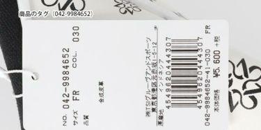 セントアンドリュース St ANDREWS ケルトプリント ヘッドカバー フェアウェイウッド用 042-9984652 030 ホワイト 2019年モデル 商品詳細2