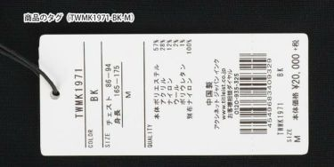 タイトリスト Titleist メンズ 撥水 生地切替 長袖 ハーフジップ セーター TWMK1971 2019年モデル 詳細4