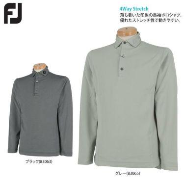 フットジョイ FootJoy メンズ バーズアイジャカード ストレッチ 長袖 ポロシャツ FJ-F19-S17 2019年モデル 詳細1