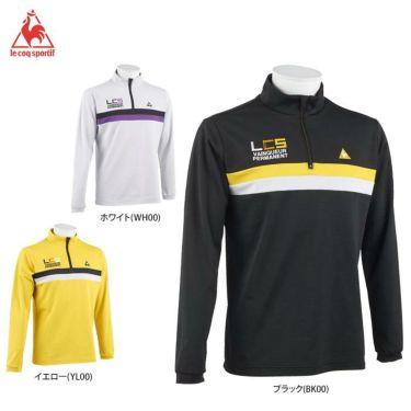ルコック Le coq sportif メンズ ライン配色 ロゴ刺繍 長袖 ハーフジップシャツ QGMOJB07 2019年モデル 詳細1