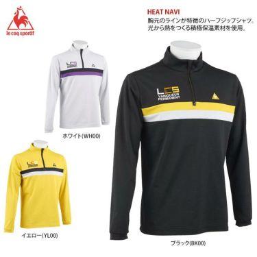 ルコック Le coq sportif メンズ ライン配色 ロゴ刺繍 長袖 ハーフジップシャツ QGMOJB07 2019年モデル 詳細2