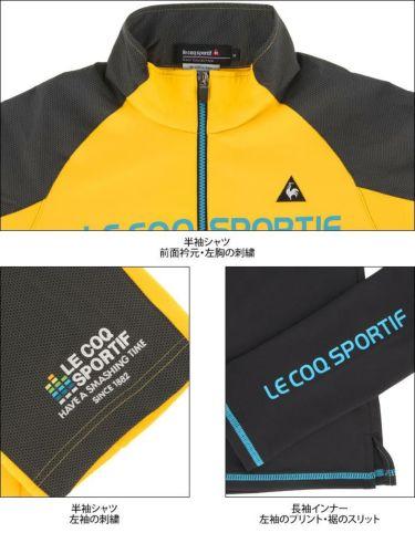 ルコック Le coq sportif メンズ 3WAY 半袖 ハーフジップシャツ & 長袖 ハイネック インナーシャツ QGMOJL53W 2019年モデル 詳細5