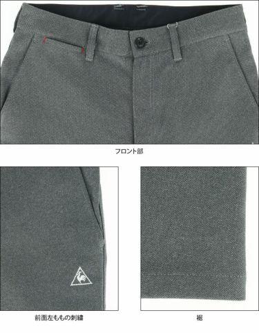 ルコック Le coq sportif メンズ ストレッチ ロングパンツ QGMOJD11 [裾上げ対応1●] 詳細5