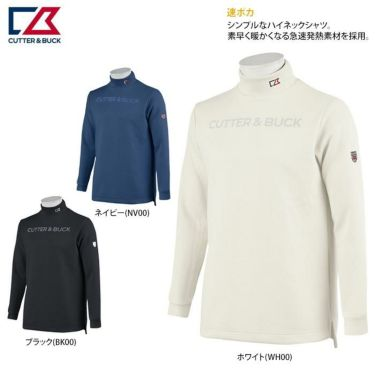 カッター&バック CUTTER&BUCK メンズ ロゴプリント 長袖 ハイネックシャツ CGMOJB10 2019年モデル 詳細2
