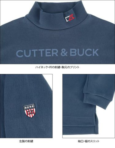 カッター&バック CUTTER&BUCK メンズ ロゴプリント 長袖 ハイネックシャツ CGMOJB10 2019年モデル 詳細4