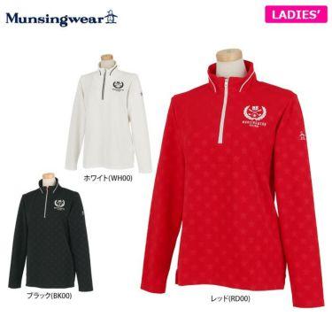 マンシングウェア Munsingwear レディース 星柄 ジャカード 長袖 ハーフジップシャツ MGWOJB09 2019年モデル 詳細1