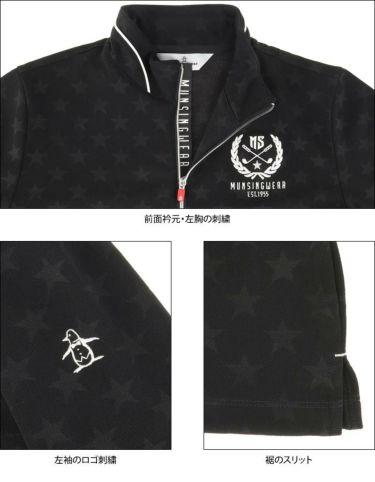 マンシングウェア Munsingwear レディース 星柄 ジャカード 長袖 ハーフジップシャツ MGWOJB09 2019年モデル 詳細4
