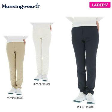マンシングウェア Munsingwear レディース ツイル 撥水 ストレッチ ロングパンツ MGWNGD01 2019年モデル [裾上げ対応1] 詳細1