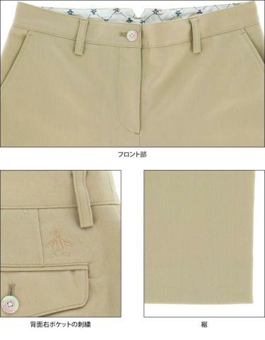 マンシングウェア Munsingwear レディース ツイル 撥水 ストレッチ ロングパンツ MGWNGD01 2019年モデル [裾上げ対応1] 詳細5