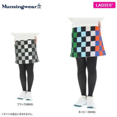 マンシングウェア Munsingwear レディース ブロックプリント 撥水 ストレッチ スカート MGWOGE03 2019年モデル 詳細1