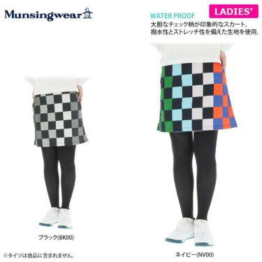 マンシングウェア Munsingwear レディース ブロックプリント 撥水 ストレッチ スカート MGWOGE03 2019年モデル 詳細2