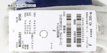 マンシングウェア Munsingwear メンズ バックアーム イヤーウォーマー MGBOJX01 BK00 ブラック 2019年モデル 詳細1