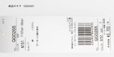 ルコック Le coq sportif メンズ クリップマーカー付き コットンツイル サンバイザー QG0265 M709 セルリアン 2019年モデル 詳細2