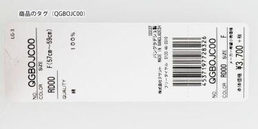 ルコック Le coq sportif メンズ ロゴ刺繍 カジノマーカー付き キャップ QGBOJC00 RD00 レッド 2019年モデル 詳細3